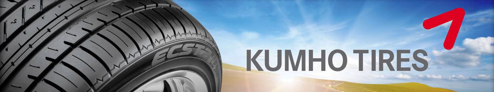 kumho tire rebate coupons